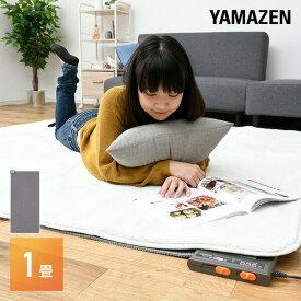ホットカーペット 1畳 本体NU-102 電気カーペット 床暖房カーペット 1畳タイプ【送料無料】 山善/YAMAZEN/ヤマゼン