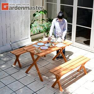 ガーデン テーブル セット 3点セット PTS-1205S ピクニックガーデンテーブル&ベンチ 木製 おしゃれ ガーデンファニチャーセット ガーデンテーブル ガーデンチェア 山善 YAMAZEN ガーデンマスタ