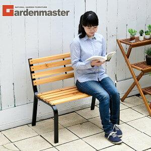ガーデンベンチ ミニ 幅80cm KMB-80(NA/BK) スチールベンチ パークベンチ ガーデンチェア おしゃれ 【送料無料】 0804P 山善/YAMAZEN/ヤマゼン