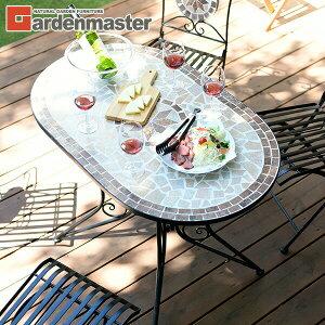 ガーデン テーブル モザイク調 オーバルタイプ HMOT-1060 ガーデンテーブル ガーデンファニチャー アウトドア おしゃれ 山善 YAMAZEN 【送料無料】