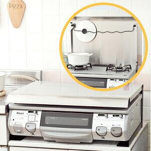 (日本製) ガスコンロカバー 一般ガスコンロ用 ステンレス鍋蓋キャッチャー付き IK-10S コンロカバー ガスコンロカバー コンロ奥カバー キッチン 収納 作業台 調理台 レンジカバー レンジガー