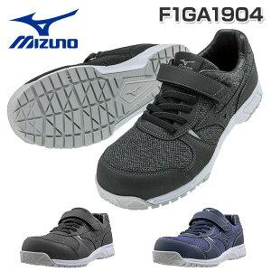 安全靴 オールマイティ 女性用 マジックテープ ALMIGHTY FS32L レディース F1GA1904 プロテクティブスニーカー セーフティーシューズ 作業靴 ゴム紐 マジックテープ ミズノ(MIZUNO) 【送料無料】