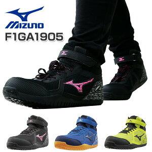 安全靴 オールマイティ ALMIGHTY SD13H F1GA1905 プロテクティブスニーカー セーフティーシューズ 作業靴 ゴム紐 マジックテープ ミズノ(MIZUNO) 【送料無料】