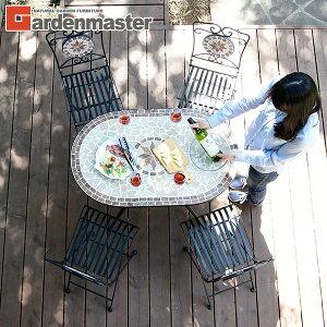 ガーデン テーブル セット モザイク調 オーバルタイプ 5点セット HMOT-1060&HMC-87 モザイクテーブル ガーデンファニチャーセット ガーデンチェア おしゃれ 山善 YAMAZEN 【送料無料】