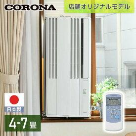 用 エアコン 価格 窓