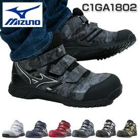 安全靴 オールマイティ ミッドカットタイプ ALMIGHTY LS MID C1GA1802 プロテクティブスニーカー セーフティーシューズ ハイカット ベルトタイプ ミズノ MIZUNO 【送料無料】