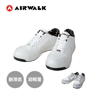 安全靴 エアーウォーク スニーカー おしゃれ AW-620/AW-630 ホワイト プロテクティブスニーカー 作業靴 ローカット JSAA規格B種 AIRWALK エアウォーク 【送料無料】