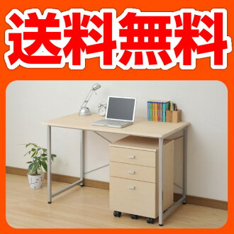 Simple Desk Side Chest Rcp 1160 Nm Sg Rd 3 Natural Maple Pc Personal Computer Rack Mt Combined S Yamazen