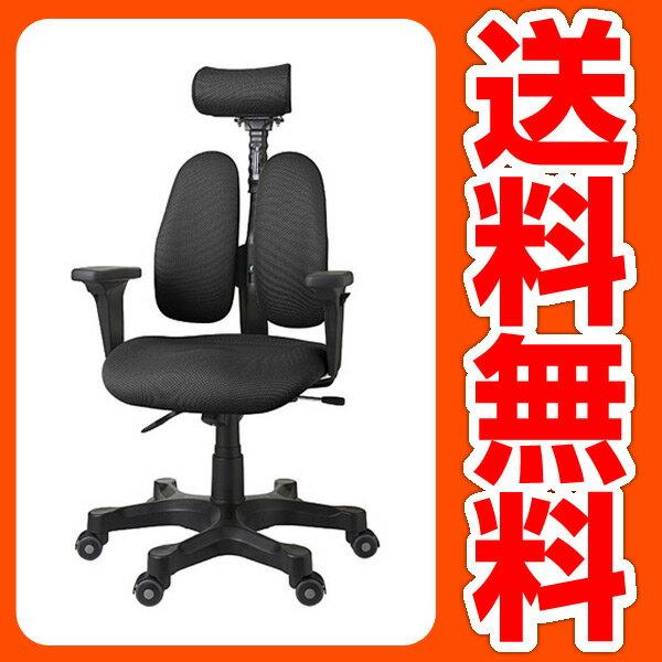 DUOREST(デュオレスト) DRシリーズ オフィスチェア DR-7501SP ABK ブラックOAチェア パソコンチェア ワークチェア 【送料無料】