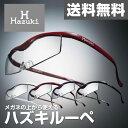 プリヴェAG 【レンズ10年保証】 ハズキルーペ Part5 拡大鏡 虫眼鏡 ルーペ メガネ式 老眼鏡 敬老 ギフト 贈り物 プレ…