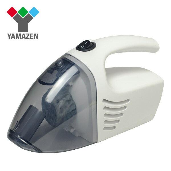 電池式クリーナー ZHD-340(W) 車用 車載用 掃除機 ハンドクリーナー ハンディクリーナー 山善/YAMAZEN/ヤマゼン