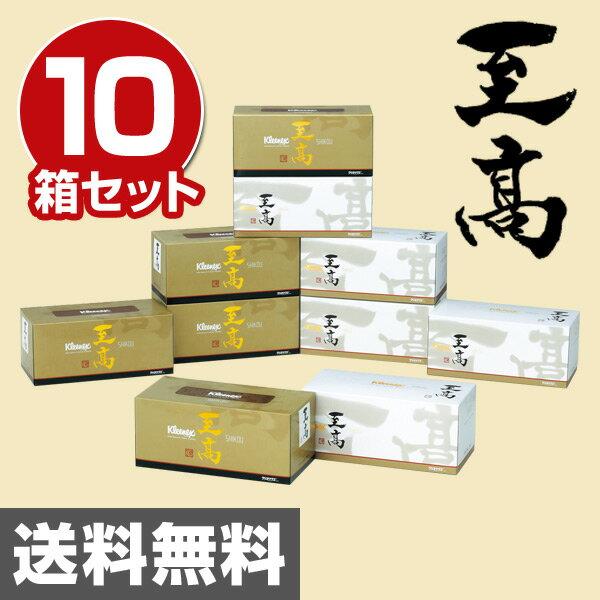 日本製紙クレシア クリネックス ティシュー 至高3枚重ね480枚(160組)×10入セット 40190 ティッシュ ティシュペーパー ティッシュボックス 箱 高級 セレブ 消耗品 日用品 【送料無料】