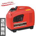 ナカトミ(NAKATOMI) インバーター発電機(定格出力0.9kVA) XG-SF1000 直流出力 50Hz・60Hz兼用 インバーター発電器 【送料無料】