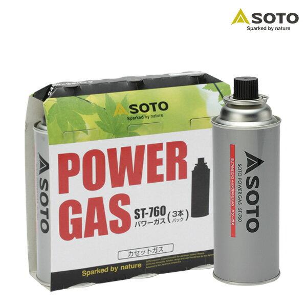 新富士バーナー(SOTO)ガスボンベ カセットガス パワーガス(3本パック) ST-7601 キャンプ用品