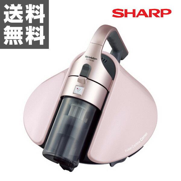 シャープ(SHARP) サイクロン 布団掃除機 EC-HX100P ピンク 布団専用 ふとん掃除機 布団クリーナー ふとんクリーナー プラズマクラスター ダニ 消臭 【送料無料】