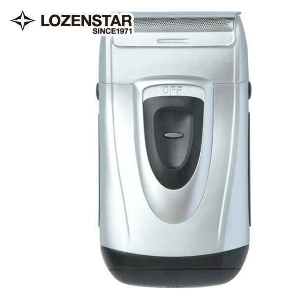 ロゼンスター(LOZENSTAR) 電動シェーバー メンズシェーバー ポケそり2枚刃(電池式) A-490 電動ひげそり 電動シェーバー 電気シェーバー 水洗い ひげそり ヒゲ剃り 髭剃り ひげ剃り 乾電池