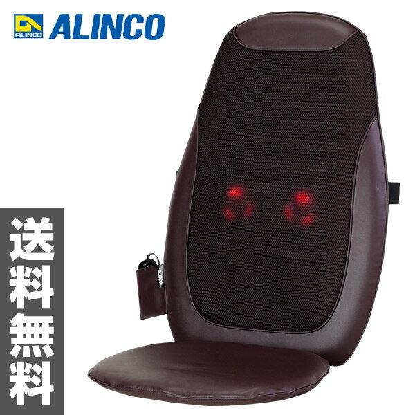 アルインコ(ALINCO) シートマッサージャー ヒーター搭載 どこでもマッサージャー モミっくす Re・フレッシュ MCR2216(T) ブラウン マッサージ機 マッサージチェア マッサージ座椅子 マッサージシート シートマッサージャー 【送料無料】
