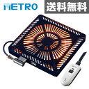 【5%OFF】 メトロ(METRO) こたつ用 ヒーターユニット (手元コントローラー) MHU-601E(K) こたつヒーターユニット 取…