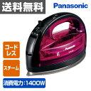 パナソニック(Panasonic) コードレス スチームアイロン NI-WL403-P ピンク コードレスアイロン 電気アイロン Wヘッド…