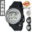 山佐(ヤマサ/YAMASA) ウォッチ万歩計 DEMPA MANPO 電波時計 TM-600/TM-650 万歩計 電波時計 腕時計型万歩計 歩数計 男…