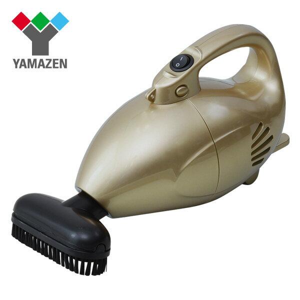 ハンディクリーナー (ブラシノズル/すき間ノズル付き) ZHE-400(N) シャンパンゴールド 紙パック不要 ハンディークリーナー ハンドクリーナー 掃除機 コンパクト 軽量 山善/YAMAZEN/ヤマゼン 0820P