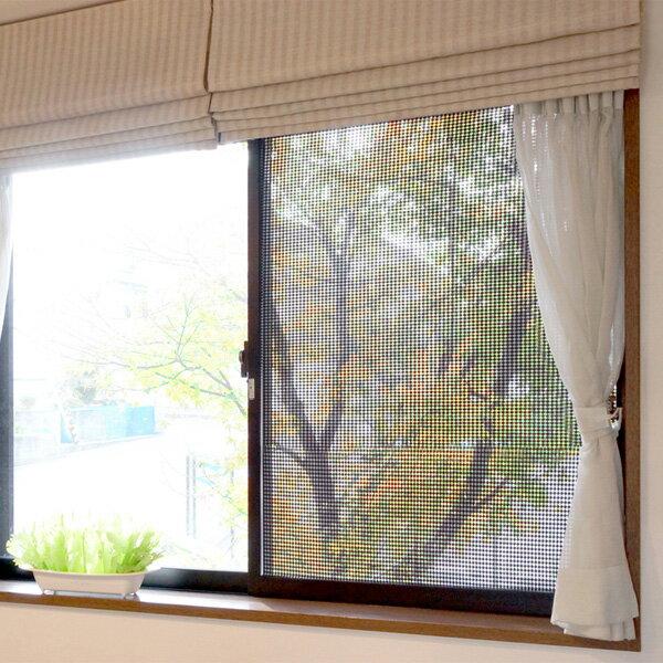 ユーザー(USER) 窓に貼る目隠しシート デザインレースタイプ 90×90cm U-Q558 ダイヤ 日除け シート 日よけ スクリーン 遮光シート 遮熱シート 【送料無料】