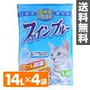 常陸化工 【日本製】 紙製猫砂 ファインブルー (トイレに流せる 色がかわる 固まる)(14L×4袋) 猫砂 ネコ砂 ねこ砂 猫…
