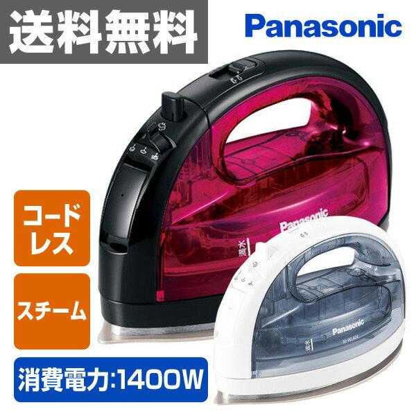 パナソニック(Panasonic) コードレス スチームアイロン NI-WL404-P/-H コードレスアイロン 電気アイロン Wヘッドベース ハンガーに掛けたまま 【送料無料】
