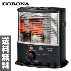 コロナ(CORONA)石油ストーブRXシリーズ(木造6畳まで/コンクリート8畳まで)RX-22YA(HD)ダークグレー