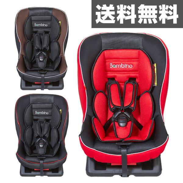 日本育児 チャイルドシート バンビーノ(Bambino)(対象年齢 新生児から4歳頃まで) こども キッズ チャイルドシート 車 ジュニアシート 【送料無料】