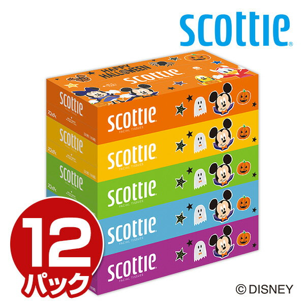 日本製紙クレシア スコッティ ティッシュペーパー ディズニー 320枚(160組)5箱×12パック(60箱) 41228 ティシュー ティシュペーパー ティッシュボックス キャラクター かわいい 風邪 まとめ買い 【送料無料】