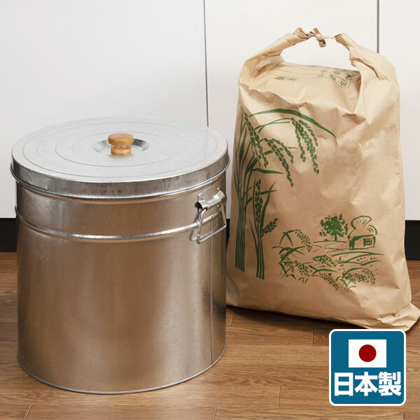三和金属 トタン丸型米びつ 30kg TMK-30 ライスストッカー 米櫃 日本製 洗える おしゃれ かわいい レトロ お米 ペットフード 【送料無料】