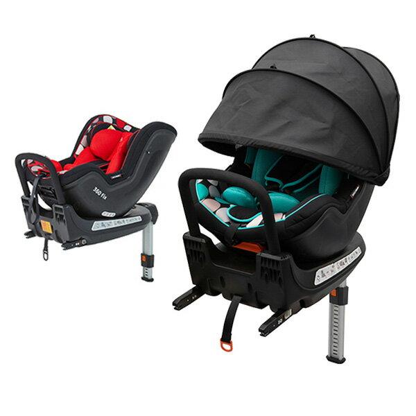 日本育児 チャイルドシート バンビーノ360(Bambino) ISOFIX(対象年齢 新生児から4歳頃まで) こども キッズ チャイルドシート 車 ジュニアシート 新生児 赤ちゃん ISOFIX 【送料無料】