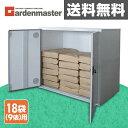 ガーデンマスター 玄米保管庫 DK-18 【送料無料】 山善/YAMAZEN/ヤマゼン 0518P