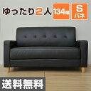 ブラック ソファー シーター