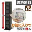 鏡面CDタワー7段 FCDT-2612DSG(BK) ブラック CDラック CD収納 DVDラック DVD収納【送料無料】 山善/YAMAZEN/ヤマゼン 05...