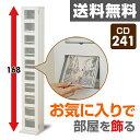 鏡面CDタワー11段 FCDT2617DSG(WH) ホワイト CDラック CD収納 DVDラック DVD収納【送料無料】 山善/YAMAZEN/ヤマゼン