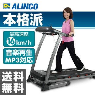 ALINCO(ALINCO)房赛跑者1011 AFW1011电动沃克跑步机器跑步机器房赛跑者