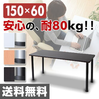 Kagustyle Rakuten Global Market Affordable Combination Free - Affordable conference table