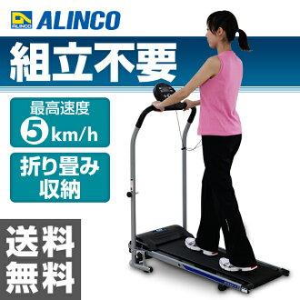 ALINCO(ALINCO)程序电动沃克4013 AFW4013跑步机器跑步机器房赛跑者