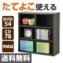 CDラック DVDラック 本棚 コミックラックミニボックス(6連) CMB-6A(DBR) ダークブラウン【送料無料】 山善/YAMAZEN/ヤ…