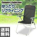 キャンパーズコレクション リクライニング レジャー キャンプ アウトドア