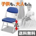 ミニチェアー YS-10MINI(BL) ブルー【送料無料】 山善/YAMAZEN/ヤマゼン