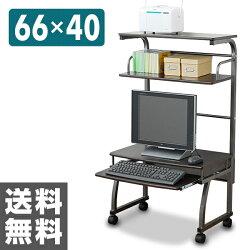 パソコンデスク(ロータイプ)MDS-66SC(DBR/BR)ダークブラウン