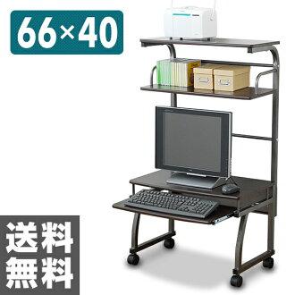 电脑桌家具 MDS-66SC (DBR/BR) 暗棕色罗德里克大沽写字台写字台写字台 PC 机架 PC 桌子 PC 机架装载好 /YAMAZEN 和标准