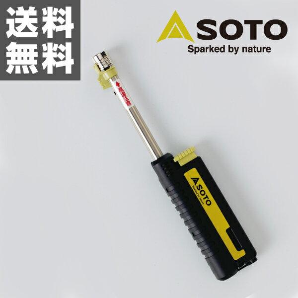 新富士バーナー(SOTO) スライドガストーチ ST-480 キャンプ用品 【送料無料】