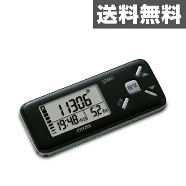 シチズン(CITIZEN) デジタル歩数計 peb TW610-BK ブラック 【送料無料】