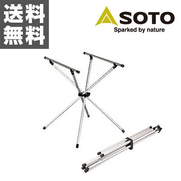 新富士バーナー(SOTO) システムスタンド ST-601 【送料無料】