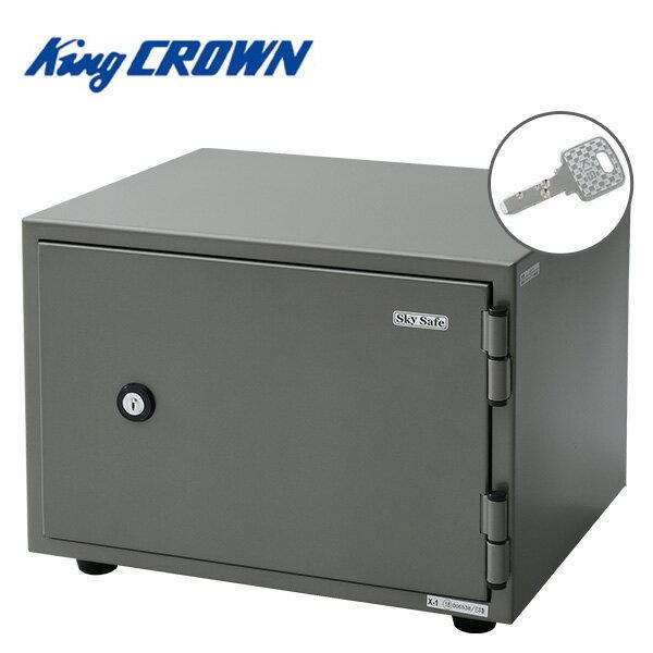 日本アイエスケイ(King CROWN) ワンキー式 耐火金庫 (JIS一般紙用1時間標準加熱試験合格) A4-S 【送料無料】