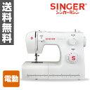 シンガー(SINGER) 電動ミシンTradition SN-521 裁縫 家庭用ミシン 縫う フットコントローラー 【送料無料】